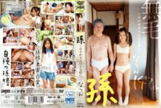 Kagami Shuna – Babe Asian Fucked by a Old Ancian
